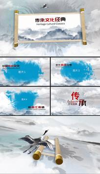 大气水墨卷轴中国风图文展示AE模版