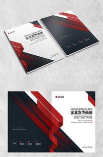 红黑时尚画册封面