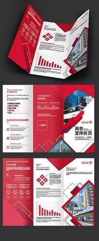 红色现代三折页设计