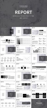 极简黑白灰色工作总结PPT模板