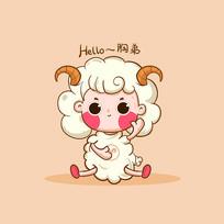 卡通12星座-白羊座形象