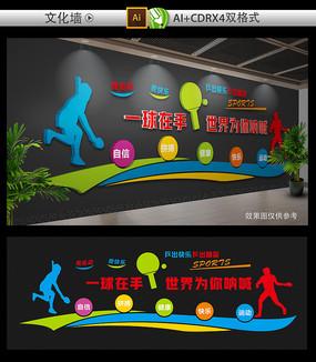 乒乓球文化墙设计