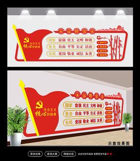 社会主义核心价值观大型走廊党建文化墙