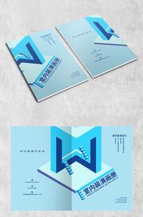 室内设计画册封面设计
