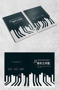 音乐钢琴画册封面
