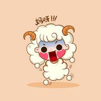 原创12星座白羊座人物造型