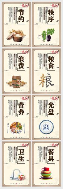 中式复古校园食堂文化标语宣传展板设计
