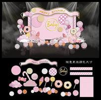粉色主题宝宝宴百日宴生日派对背景