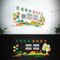 光盘行动食堂文化墙