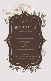 古典婚礼邀请函海报
