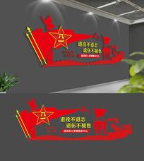 红色退役军人文化墙部队文化墙
