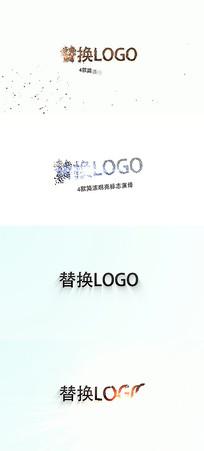 简洁明亮粒子动画logo片头AE视频模板
