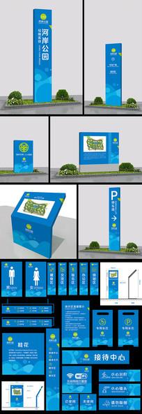 蓝色大气公园景区导视VI设计