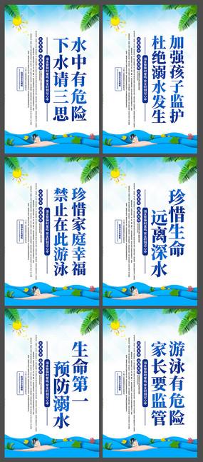 蓝色防溺水宣传展板设计