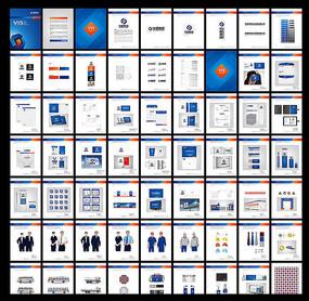 蓝色简约通用企业VI设计