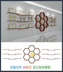 荣誉墙展示墙面装饰设计