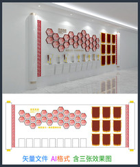 荣誉墙展示文化墙面设计