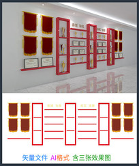 荣誉墙展示文化墙面设计模板