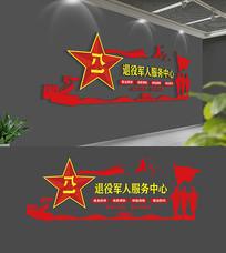 退役军人服务中心军队文化墙