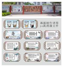 校园围墙文化