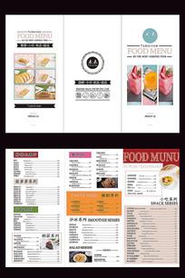休闲饮品折页设计