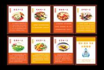 餐厅文化食堂文化标语挂图展板