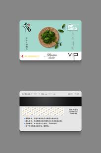 茶艺VIP会员卡