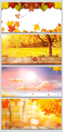 初秋秋天风景展板海报背景元素