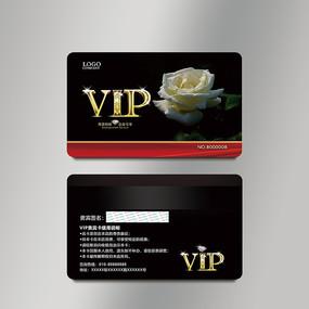 高端vip会员卡