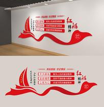 红船精神文化墙红船标语立体展板
