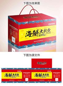 红色高端海鲜包装设计
