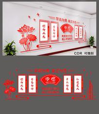 红色师德校园文化墙设计