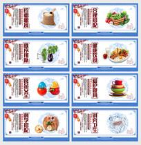 简约食堂文化建设标语展板设计