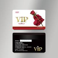 玫瑰vip会员卡