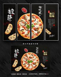 披萨美食背景墙展板