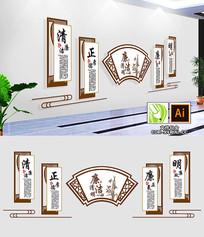 清正廉洁文化墙设计