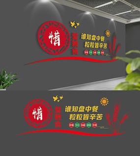 企业食堂文化墙节约粮食文化墙布置