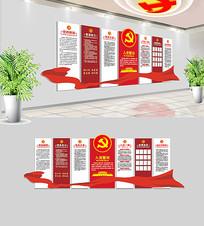 社区党员之家党员活动室党建文化墙