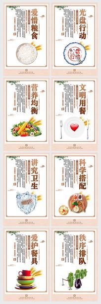 食堂文化建设标语宣传挂画设计