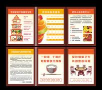 食堂文化食堂标识牌展板