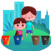 手绘垃圾分类保护环境插画