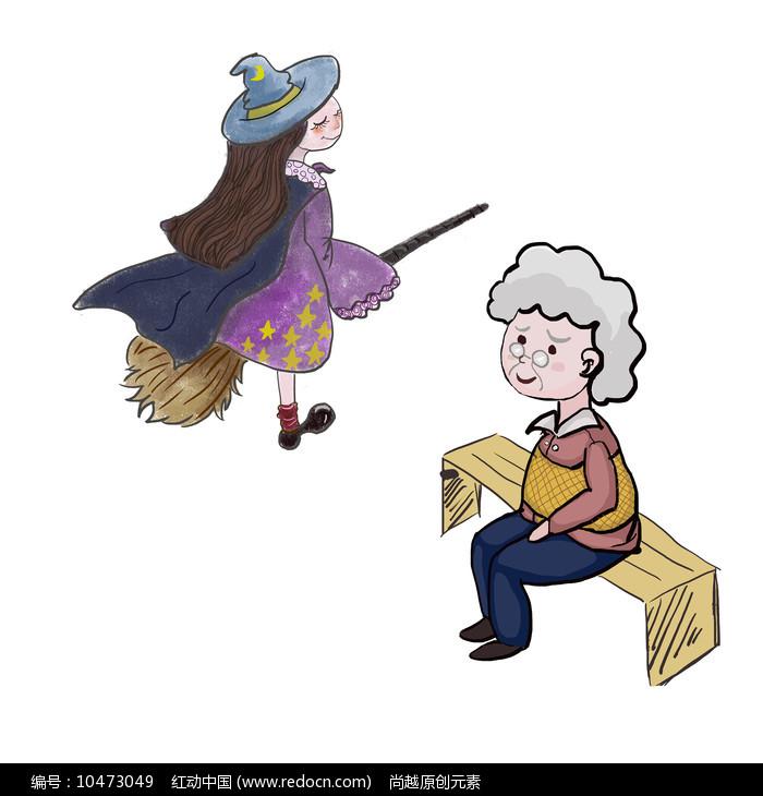 手绘老人老奶奶巫婆万圣节重阳节元素图片