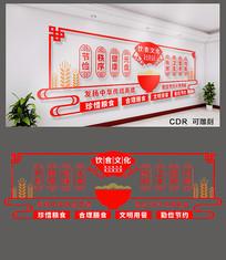 校园食堂文化墙设计