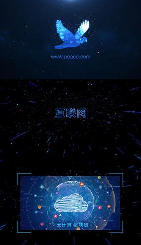 星空科技文字标题粒子汇聚logo演绎片头视频模板