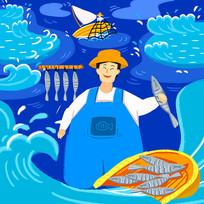 原创手绘渔民捕捞收获新鲜海鲜插画