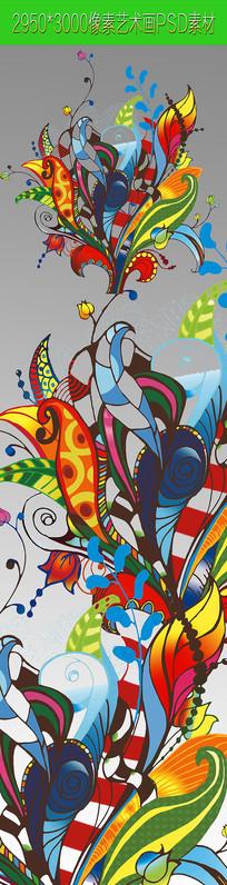 抽像彩色艺术画PSD文件