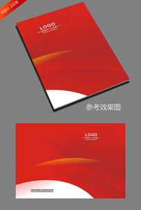 大气红色封面设计模板