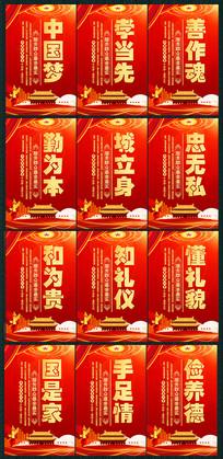 大气中国梦党建文化挂画