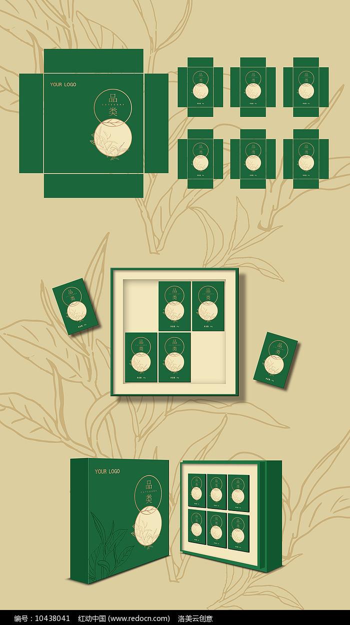 高端简约茶包装礼盒设计图片