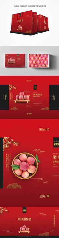 红色苹果包装设计